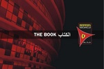 Ferrari World Abu Dhabi Book (Cover)
